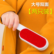 (Two pack)double-sided electrostatic brush clothes wool coat care electrostatic cashmere Brush Hair Removal dust brush