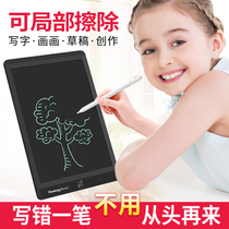 Childrens Day gift LCD tablet electronic writing board local erasable student intelligent drawing board multi-function