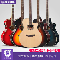 Yamaha electric box guitar APX600 500 1000 full board ballad APXT2 travel wood guitar