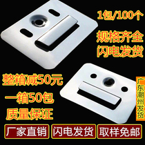 Jianlian integrated wall plate buckle clip fixed bamboo fiber PVC Great Wall Universal Stainless steel accessories
