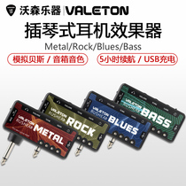 Genuine Valeton Rushead metal distortion electric guitar effect bass plug headphone amplifier speaker