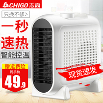Chi high heater home electric heater small office energy-saving Speed Hot bathroom small sun mini electric heating