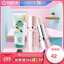 October Angel pregnant women hand Lip Care Set pregnant women skin care products moisturizing lip nourishing hands autumn and winter nourishing sets