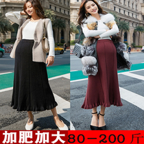 Add fertilizer plus size winter maternity dress knitted skirt high waist bag hip large swing agaric side a-line skirt 200 pounds