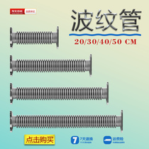 Tanker corrugated pipe DN40 1 5 inch stainless steel corrugated pipe tanker triangle flange various sizes