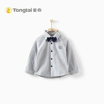 Tong Tai new baby clothes men and women baby casual shirt 1-4 years old children long-sleeved cotton lapel shirt
