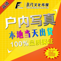 Jiangxi Yichun culture extraordinaire médias Indoor HD Photo adhesive PP Paper Photo table advertising production