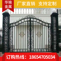 Iron gate courtyard door Villa double door village European-style home factory gate iron door custom