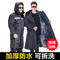 Military coat male winter thickened long cotton coat female security suit cotton suit labor protection cotton cold clothing security coat