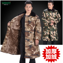 Desert Camouflage coat Labor protection cotton jacket Special Forces yellow cotton dress female Army coat male winter thickened long cotton coat