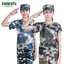 Camouflage short-sleeved T-shirt suit female summer uniform mens college students military training clothes suit three-piece suit