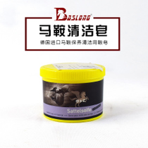 Imported saddle cleaning soap saddle soap saddle cream saddle oil leather care cleaning eight feet long harness leather care