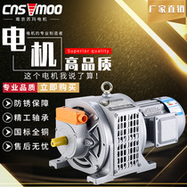 Electromagnetic speed motor YCT112-4A 132-4B 160 180 200 225 250 280 315 355
