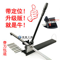 Remote guide rail cutter DC-35 track cutting machine C45 cutting machine empty open rail shear fast effort