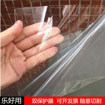 Transparent PVC hard Board color PVC film PP frosted translucent hard sheet PC plastic board soft glass A4