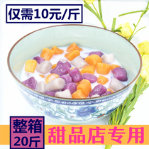 Frozen Taro 20 pounds of fresh Taro cents dessert big Taro round wholesale sugar-free Taro powder mixed three-color combination