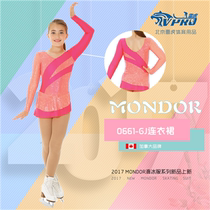 Canadian made Mondor figure skating dress figure skating skirt childrens skating skirt match suit