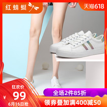 Red Dragonfly small white shoes shoes 2019 new spring single shoes women flat shoes women spring and autumn wild sports shoes