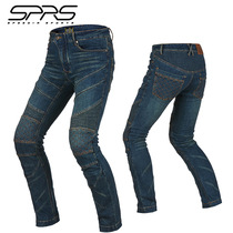 SPRS motorcycle riding pants summer jeans shatter-resistant men and women racing pants Four Seasons high elastic self-cultivation protection feet