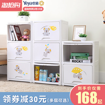 Yeya also Ya storage cabinet plastic childrens wardrobe toy storage cabinet baby wardrobe free combination cabinet multi-layer