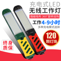 led charging work lamp maintenance lights auto repair lights with magnetic repair lights emergency lights LED maintenance lights outdoor lights