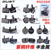 Mountain bike disc brake to make the chip resin metal brake pad Seante oil disc universal bicycle accessories