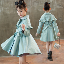 Girls flounced windbreaker coat spring and autumn 2019 new Korean version of the long section of the fashion in the fall tide