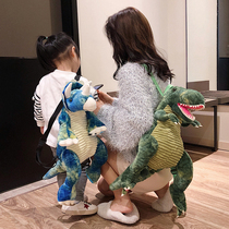 Cute bag cartoon plush pillow doll dinosaur backpack animal Tyrannosaurus Triceratops shoulder bag female