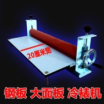 Cold laminator manual hand glass 650 laminator laminating 750 photo studio small KT board 35a4a3