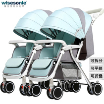 Zhierle twins high landscape stroller winter and Summer available sit reclining shock absorbers folding lightweight bb stroller