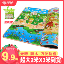 Happy bear outdoor blanket picnic blanket Super thickened spring outdoor beach grass tent camping mats