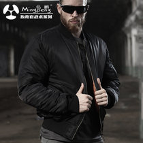 Archon MA1 flight jacket autumn and winter thick warm jacket tactical cotton Tactical Jacket male Army fan