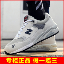 Official authentic Hao new bailun Skye NB999 mens shoes 580 casual sneakers 2019 new womens shoes autumn winter