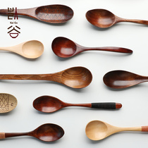 Japanese wooden spoon wood spoon soup spoon rice spoon portable tableware small wooden spoon stirring spoon household honey Spoon meal