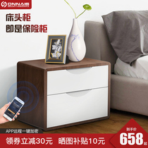 Ounez safe fingerprint password home stealth anti-skid alarm small bedside cabinet safe box into the wall of the new anti-theft safe box horizontal bedside cabinet Smart WiFi real-time monitoring of the new