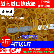 Bold 4MM Wide Diameter 40MM Widened Rubber Band Rubber Ring Latex Ring Leather Rib Rubber Ring