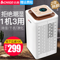Basement moisture-proof indoor room dehumidifier home mute bedroom air dehumidification high-power dry dehumidifier