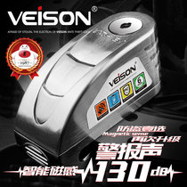 VEISON 2018 motorcycle lock alarm disc brake lock electric mountain bike disc brake lock car anti-theft lock