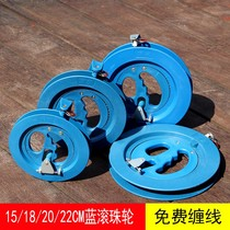 Weifang kite wheel blue wheel color wheel children flying wheel has been wrapped around the line of adult large bearing ball wheel