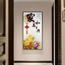 Living room entrance paintings single home and everything corridor aisle wall decoration murals new Chinese style oil painting