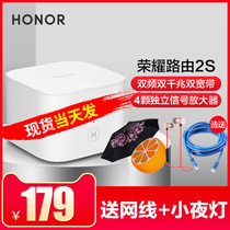 Glory router 2S dual-band dual-network dual-Gigabit port wireless router fiber intelligent home high-speed wifi through the wall Wang rate 5G telecom mobile 200 trillion double broadband one