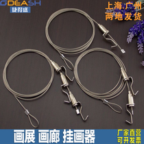 Jie Sheng hanging painting wire rope hanging painting hook hanging painting rope line gallery exhibition hanging hanging hanging pieces