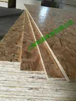 Domestic 12 pct poplar wood flakes OU song board oriented structure particleboard OSB board 12 pct 15 pct have goods
