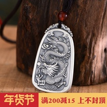 Sterling silver 999 pendant Dragon brand yongbao peace pendant foot silver pendant peace symbol Guan Gong Maitreya men and women silver