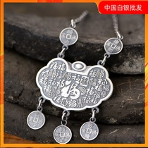 s999 foot silver baby silver lock long life rich blessing pendant baby full moon years old necklace lettering birthday gift
