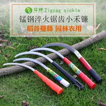Agricultural weeding tools manganese steel saws sickle cut grass knife outdoor cut leeks mini small sickle machete weeding