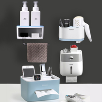 Household set tissue box toilet toilet toilet paper pumping paper roll tray free punch waterproof toilet paper racks