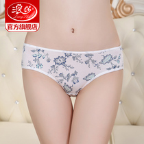 (Clearance)langsha ladies underwear female briefs waist autumn and winter breathable sexy shorts broken code langsha
