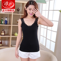 2019 langsha spring and summer lace camisole Ladies V-neck bottoming shirt small suspenders slim sexy female