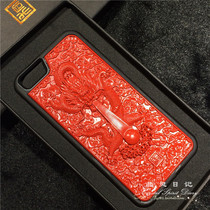 Big lacquer lacquer carving craft carved lacquer Red Dragon spit bead phone shell iPhone6 6sPlus 7 8Plus X
